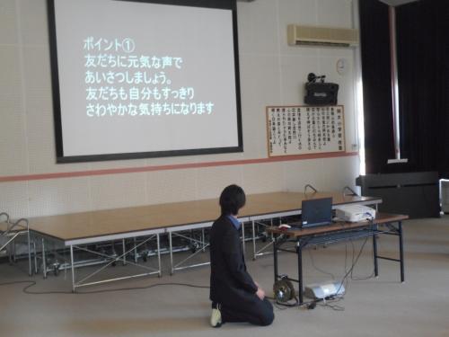 3sigyousiki3.JPG