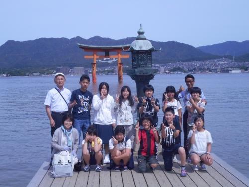 shugakuryokou6.JPG