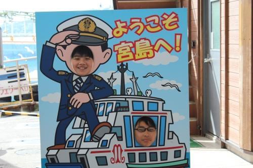 shugakuryokou7.JPG