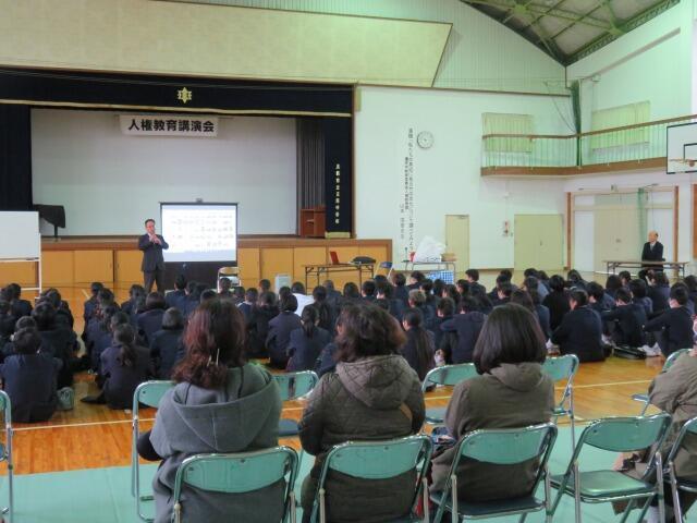 令和元 人権講演会 (2).jpg