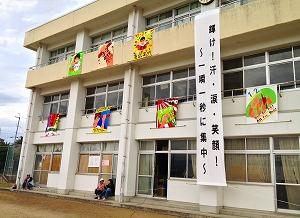 2013-10-05_taiikutaikai03.jpg