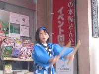 20161022_taiko082.jpg