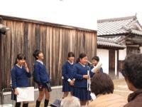 20161210rekishi041.jpg