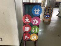 kodomotosyokan003.jpg