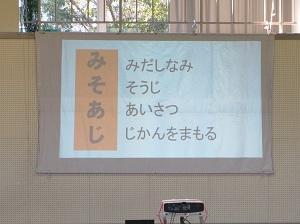 20171031-2.jpg