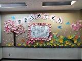 s-読み聞かせボランティア.jpg