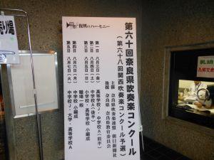県コンクール (1).JPG