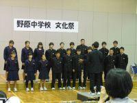 2年合唱.JPG