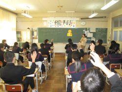 3年ストレスマネージメント①.JPG