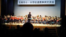 H30教育フォーラム.JPG