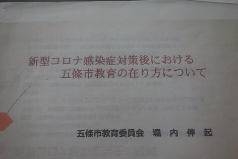 DSC01329.JPG
