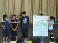 2012-07-13-01.jpg