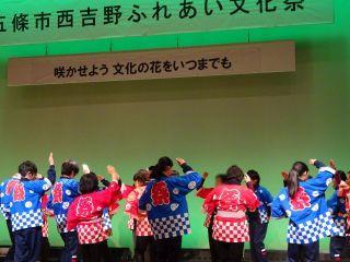 触れあい文化祭③-1.jpg