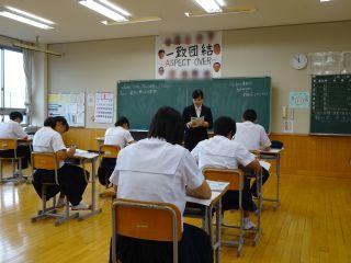 教育実習①.jpg