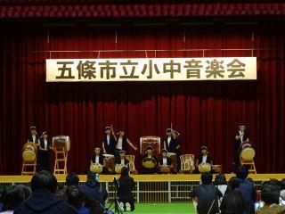 h30小中音楽会.jpgのサムネイル画像のサムネイル画像