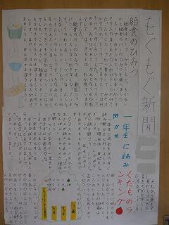 壁-1.jpg