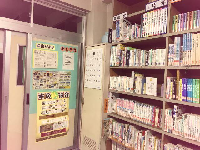 図書室1.jpg
