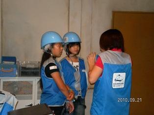 2010-10-01_kidzania02.jpg