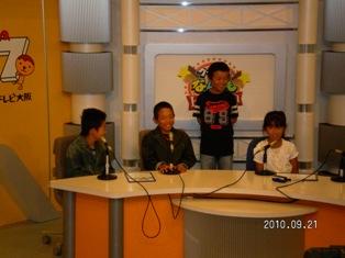 2010-10-01_kidzania03.jpg