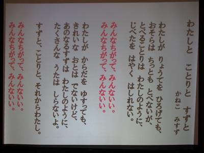IMG_1512歌詞.jpg