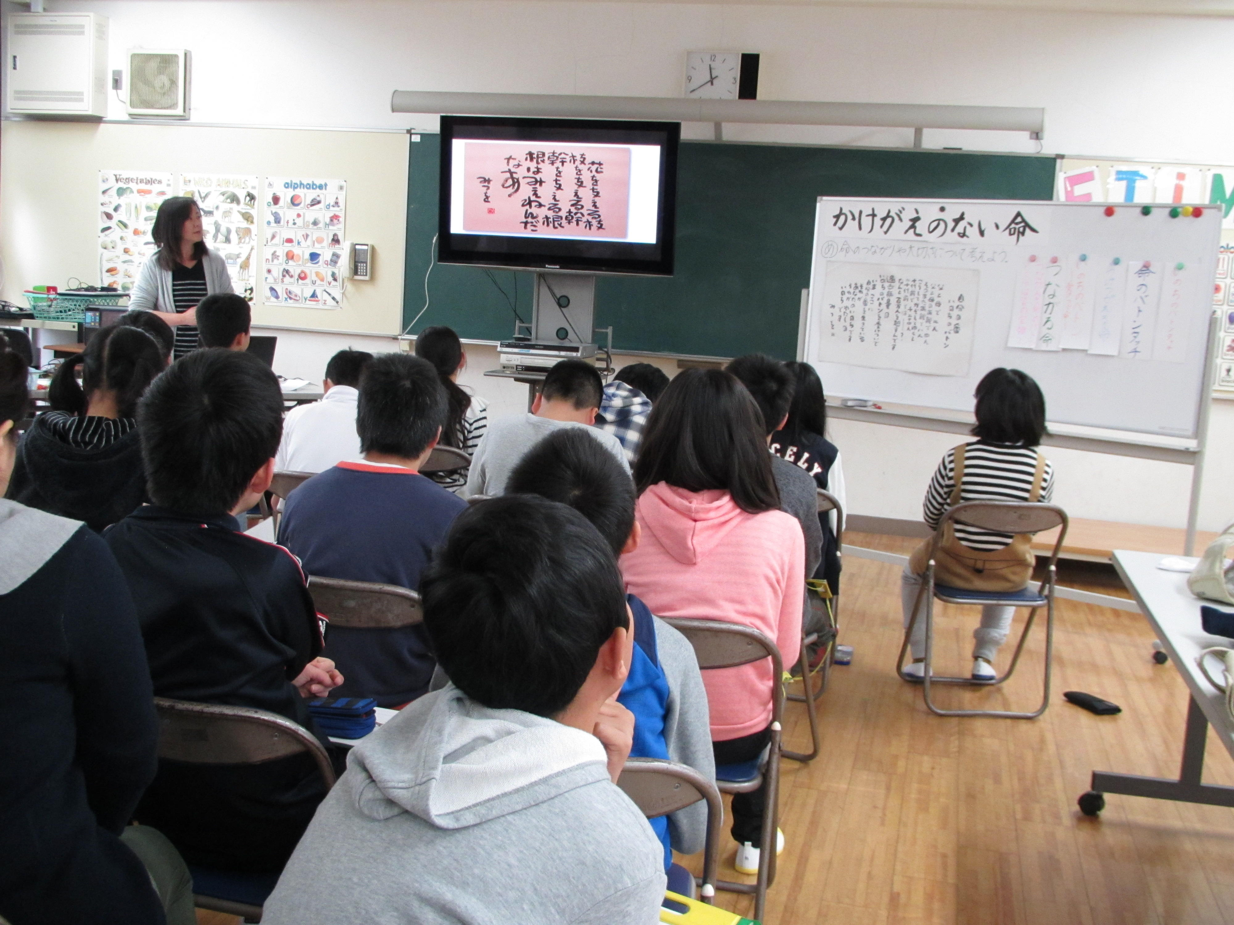 命の授業2